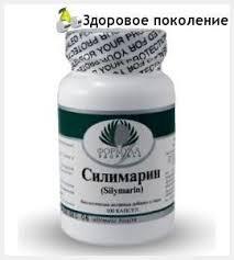 Силимарин — гепатопротекторное, желчегонное средство для укрепления, восстановления печени