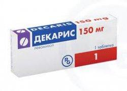 немозол от глистов цена на аптека ру