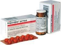 Таблетки коринфар от чего и их применение