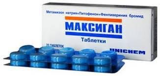 Максиган инструкция по применению цена От чего таблетки