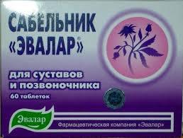 Чай сабельник для суставов и позвоночника инструкция по применению