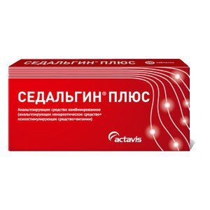 Седальгин Плюс цена в Томске от 166 руб., купить Седальгин Плюс, отзывы и инструкция по применению
