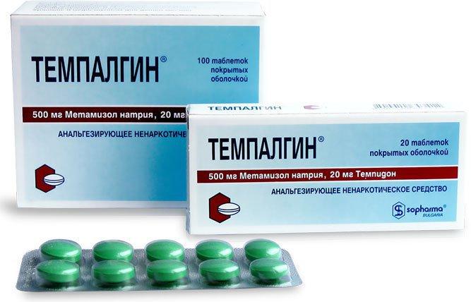 Темпалгин: инструкция по применению и для чего он нужен, цена, отзывы, аналоги. Лекарственный препарат темпалгин