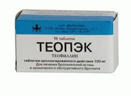 Теопэк цена в Томске от 212 руб., купить Теопэк, отзывы и инструкция по применению