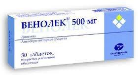 Дешевые лекарства для лечения варикоза