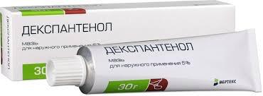 Декспантенол для чего применяется формы выпуска противопоказания