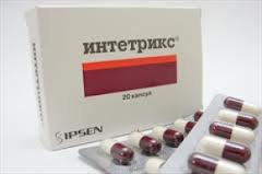 Интетрикс по выгодной цене Интетрикс купить в Москве, инструкция по применению, аналоги, отзывы
