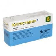 Кетостерил – инструкция по применению, состав, дозы, показания