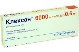 Клексан цена в Томске от 617 руб., купить Клексан, отзывы и инструкция по применению