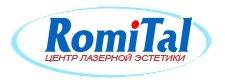 Клиника Ромиталь