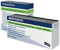 Нейробион цена в Томске от 312 руб., купить Нейробион, отзывы и инструкция по применению