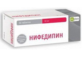 От чего таблетки нифедипин 10 мг