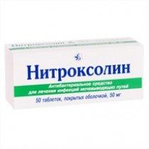 нитроксолин инструкция по применению цена
