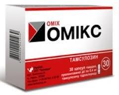 лекарство омикс инструкция img-1
