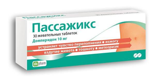 Таблетки Пассажикс инструкция по применению цена отзывы аналоги