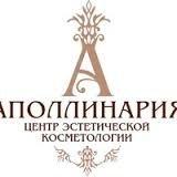 """Центр эстетической косметологии """"Аполлинария"""""""