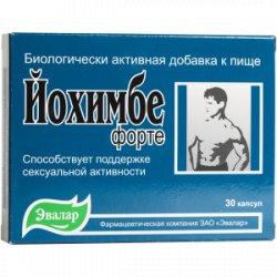 лекарства эвалар от паразитов