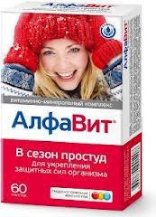 Алфавит в сезон простуд для детей инструкция