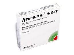 Дексалгин уколы - инструкция по применению обезболивающего, от чего помогает и с чем колоть, как хранить, аналоги, отзывы, цена