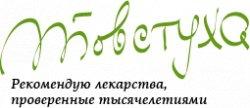 Фитоцентр Евгения Товстухи