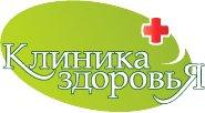 Клиника Здоровья Плюс