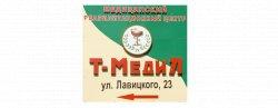 Медицинский реабилитационный центр Тибет - медил