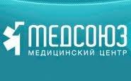 Медицинский Центр Мед-Союз