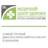 Медицинский Центр Здоровья