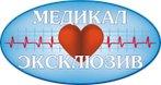 Детский медицинский центр Медикал Эксклюзив