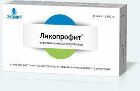 Результаты применения Ликопрофит при патологиях простаты