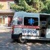 Медицинский Центр Здравомед фото #2