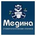 Стоматологическая клиника Медина
