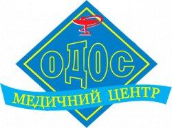 Стоматологическая клиника Одос