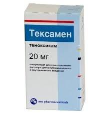ТЕКСАМЕН