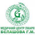 Медицинский центр доктора Белашова Г. М.