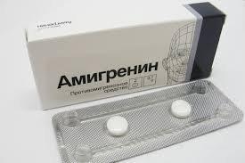 Амигренин 50 мг 2 табл цена 260 руб в Москве, купить Амигренин 50 мг 2 табл инструкция по применению, отзывы в интернет аптеке
