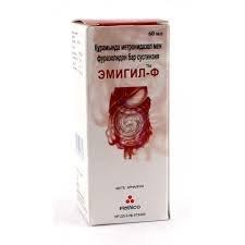 ЭМИГИЛ-Ф