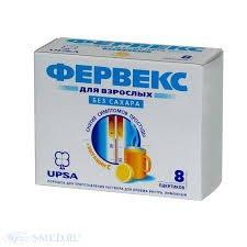 ФЕРВЕКС