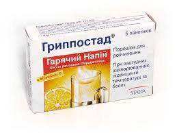 Гриппостад С цена в Томске от 125 руб., купить Гриппостад С, отзывы и инструкция по применению