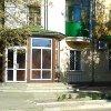 Клиника Империя VIP фото #1