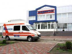 Лечебный центр Медиком