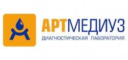 Лаборатория Артмедиуз
