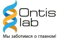 Лаборатория Онтис-лаб