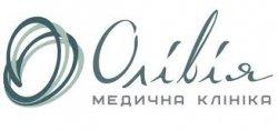 Медицинская клиника Оливия