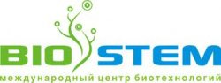 Международный Центр Биотехнологий Биостэм