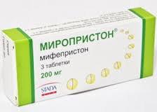 Миропристон – инструкция по применению таблеток, отзывы, цена, аналоги