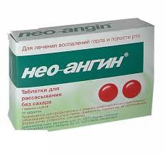 Нео ангин состав таблетки