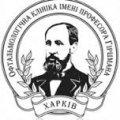 Офтальмологическая Клиника имени профессора Гиршмана