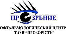 Офтальмологический центр Прозрение