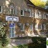 Поликлиника Семейной Медицины фото